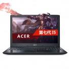 """宏碁ACER E5-575G 513W  15.6""""性能型笔记本i5-7200u 128G固态 2G独显"""