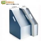 得力(deli) 63952 13格A4立式大容量风琴包 多层可伸缩文件框收纳夹 票据资料收纳册
