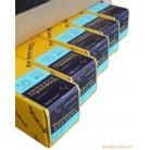 钻石 A0 880mm系列描图纸/硫酸纸