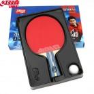 红双喜 4星X碳素双面反胶乒乓球拍 HK10590
