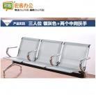 三人位、四人位不锈钢连排椅连体休息椅 HK4R001