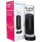 艾美特 HP2006P  超长PTC陶瓷暖风机/立式电暧器/电热取暖器
