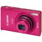 佳能CANON IXUS245HS 1610万卡片式数码相机