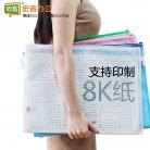 创易 A3 8K 特大号/A4 16K 标准型防水优质网格拉链袋(材质25C 一面透明,一面网格) 印刷定制版