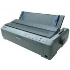 爱普生EPSON LQ-1600KIIIH 超宽针式打印机