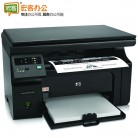 惠普HP LaserJet Pro M1136 激光一体机