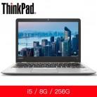 """联想ThinkPad NEW S2-A00TCD 13.3""""轻薄高清笔记本电脑i5 6200U 8GB 256G固态"""