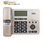 得力deli 796 高保真语音电话机(防雷抗电磁 计算器功能)