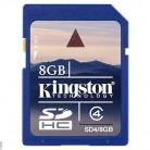 金士顿/富士/松下/东芝 8GB UHS-1 SDHC高速存储卡/SD卡
