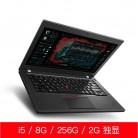 """联想ThinkPad  T460-A083CD  14""""商务王者笔记本电脑i5 6200U 8GB 256GB固态 2G独显"""