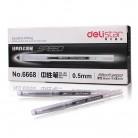 得力Deli 6668 0.5mm    锋速中性笔/商务水笔/耐用书写流畅签字笔  透明杆