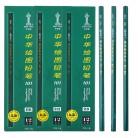 中华牌 ZH101-2B  2B铅笔/高级绘图素描铅笔(12支装)