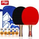 红双喜 3星双面反胶乒乓球拍(横拍)HK11825