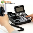 得力deli 789  3.5英寸可翻转超大屏幕来电显示电话机(黑/白)