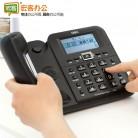 得力deli 790  3.5英寸大屏来电显示电话机 30度视角