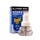 雷达电热蚊香液超值装 (1瓶X40晚)