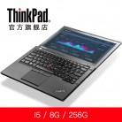 """联想ThinkPad X260-A05FCD  12.5""""轻薄笔记本电脑i5 6200U 8GB 256G固态"""