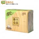 清风 BF2C1N 原木纯品 350抽平板卫生纸