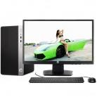 惠普HP ProDesk 400G4 MT台式机(i3 7100/4GB/1TB/DVD)+20寸液晶显示器