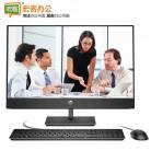 惠普HP ProOne 600G4 AiO 21.5英寸商用一体机电脑(i3-8100T/4GB/1T+128G/DVDRW)