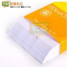 欣乐A3 80G多功能复印纸 HK11210 (稳定,质感)