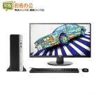 惠普 ProDesk 400 G6 SFF 商用办公台式电脑 配置可选