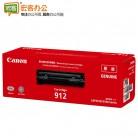 佳能 CRG-912 通惠普 CB435A 原装硒鼓 可选国产(P1005/P1006/3108/3018/6018)