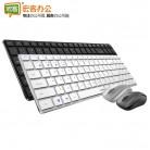 雷柏 9060M 无线键盘鼠标套装 黑色