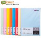 得力/deli 7758 A4彩色复印纸  80g卡纸 100张/包