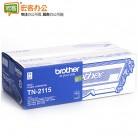 兄弟 TN-2115 原装粉仓 碳粉盒 可选国产(2140/2150/73480/7840)