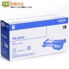 兄弟 TN-2215 原装粉仓 碳粉盒 可选国产(2240/2250/7360/7860)