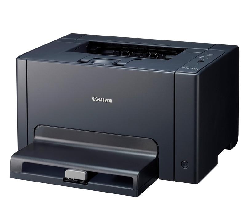lbp7018c 彩色激光打印机