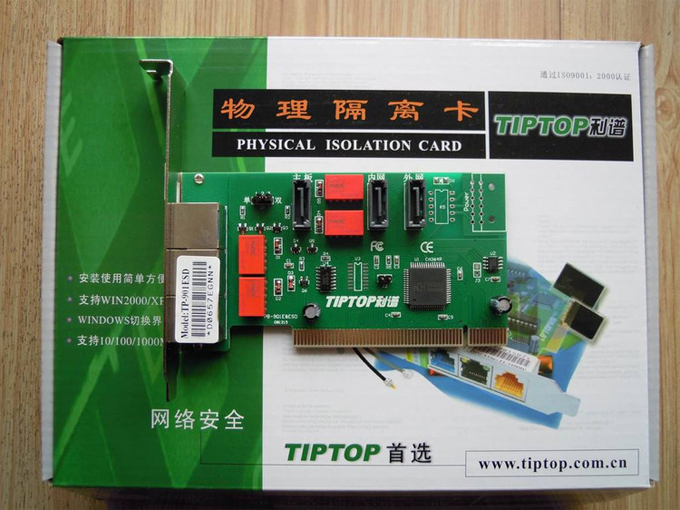 电路板 680_510